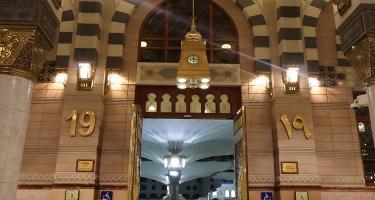 Eid In Madinah - 11 Days