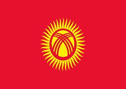 Kyrgyzstan Visa
